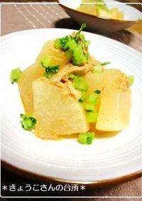 ピリ辛!大根とツナの煮物。