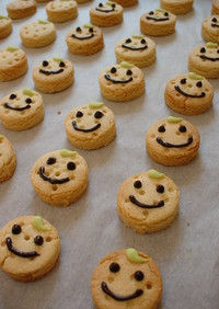 ゆずクッキー