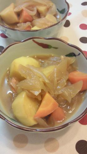 バターが決め手。玉葱人参じゃが芋の煮物。
