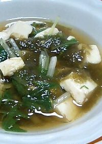 豆腐と水菜のとろろ昆布スープ