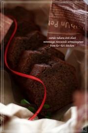 ♡チョコパウンドケーキ♡の写真