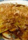 アメリカ 目から鱗の白菜ステーキ