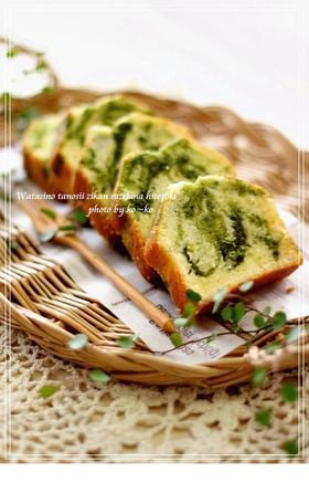 ♡抹茶マーブルパウンドケーキ♡