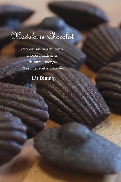 マドレーヌ*Chocolat