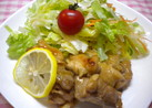 鶏モモ肉のハニーレモン焼き