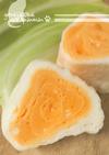 白身と黄身を分けて巻き巻き*三角卵焼き*