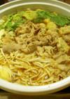 コクうま味噌鍋