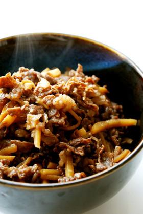 ごはんがすすむよ★牛肉と竹の子のしぐれ煮