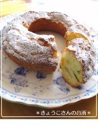 さつま芋ケーキ(サラダ油で超簡単♪)