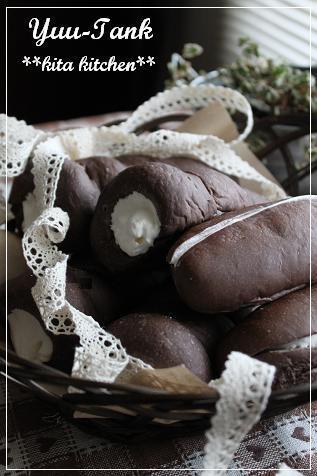 ブラックココア使用~コロネ&コッペパン♪