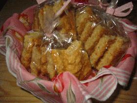 メイプルシナモンクッキー