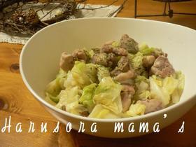 鶏もも肉とキャベツのあっさり塩レモン炒め