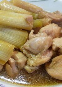 簡単♪長ネギとろっと鶏のさっぱり煮♪