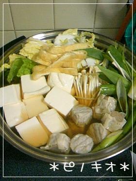 ❀寄せ鍋❀