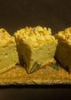 栗ペーストとクルミのクランブル ケーキ