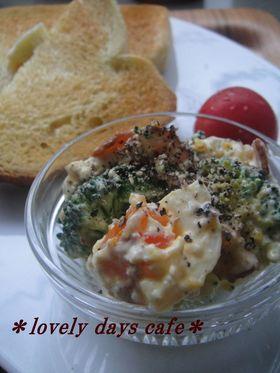 ブロッコリー&ベーコン&卵のチーズサラダ