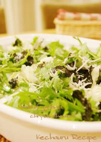生春菊と海苔のナムル風サラダ