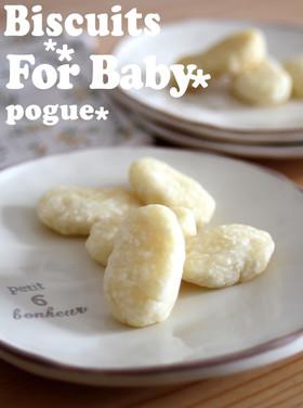 3分で完成おやつ♪赤ちゃんチーズクッキー