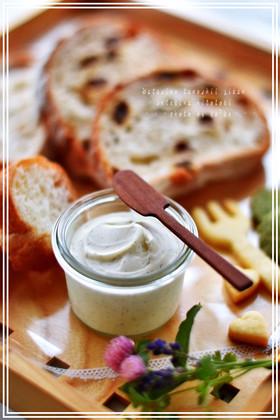 美味しいバタークリーム