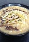 スーラー温麺 by TAM&TAM