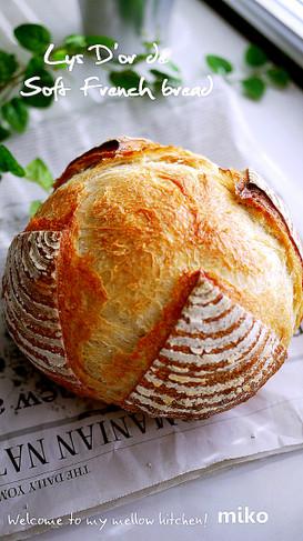リスドォルdeソフトフランスパン
