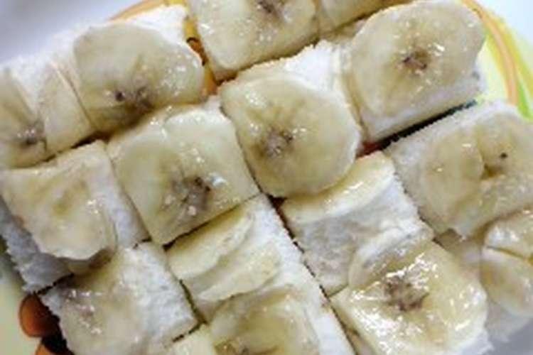 やめる 朝 バナナ
