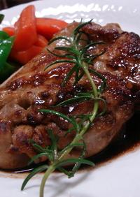 フルーティな鶏肉ソテー◇バルサミコソース