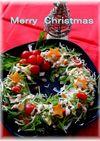 カラフルマヨDEクリスマスリースサラダ