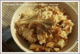 ツナの簡単炊き込みご飯