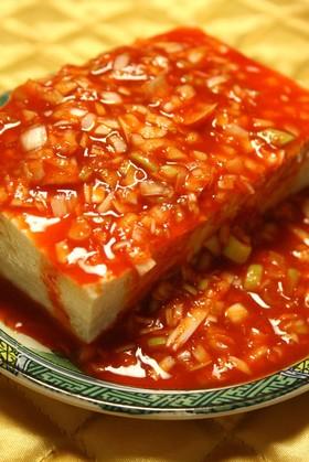 焼き肉屋さん風~コチジャン豆腐...