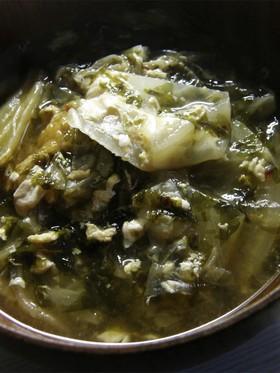 海苔と卵のチゲスープ