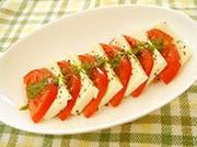 豆腐の塩漬けdeカプレーゼの写真