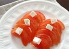 美味しいトマトサラダ