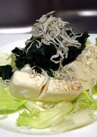 ジャコとわかめと豆腐の和風サラダ