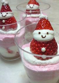 イチゴとヨーグルトのクリスマスムース♪