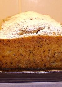 クリスマスピールと紅茶のブランデーケーキ