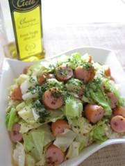 キャベツのハニーマスタードサラダの写真