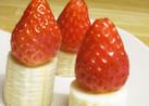 *苺とバナナのキャンドル*