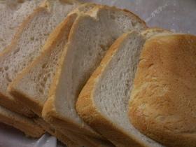 里芋入りHB食パン