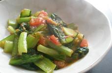 小松菜とトマトのはちみつジンジャー