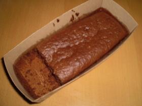 超めんどくさがりやのチョコケーキ