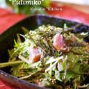 まぐろのお刺身と水菜の山葵マヨサラダ