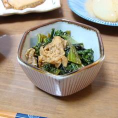 ☆高菜と油揚げの炒め煮☆