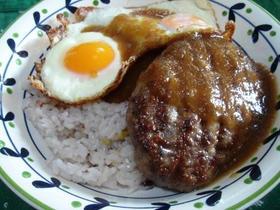 「上州牛ハンバーグ丼」
