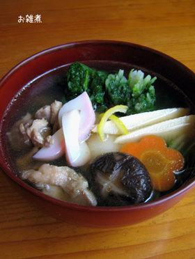 鶏出汁【お雑煮】年越し蕎麦の出汁も含め