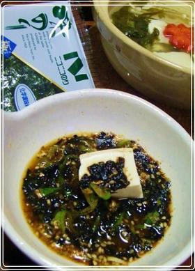 ✿『 磯辺だれ 』 ✿つみれ鍋♪湯豆腐♪よせ鍋♪~ポン酢