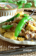 ◆スナップえんどうと卵の豚肉炒め◆