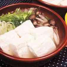 みんなが作ってる】 湯豆腐 木綿豆腐のレシピ 【クックパッド