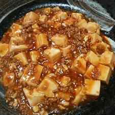 豆板 醤 豆腐 なし マーボー