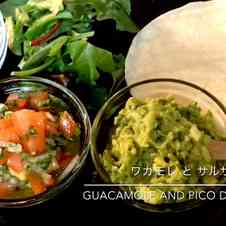 みんなが作ってる】 メキシコ料理 サルサのレシピ